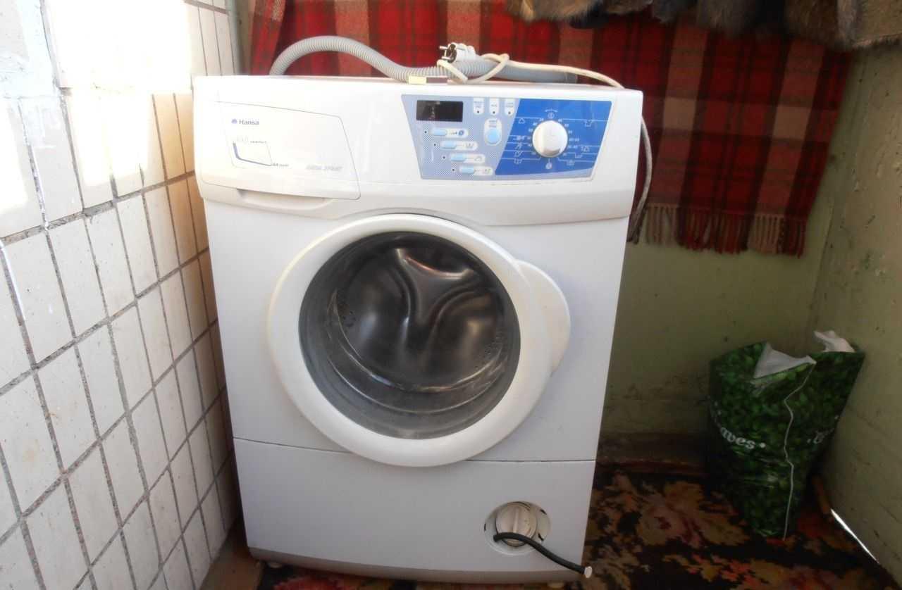 стиральная машина на металлолом