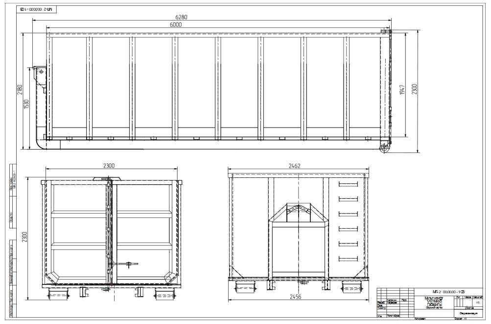 общий чертеж габаритов контейнера 27 куб. м.
