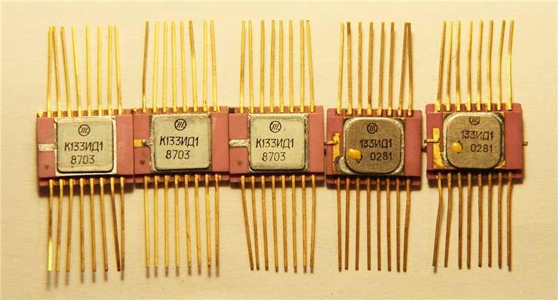 Радиолом, представленный микросхемами серии 133 является самым распространенным