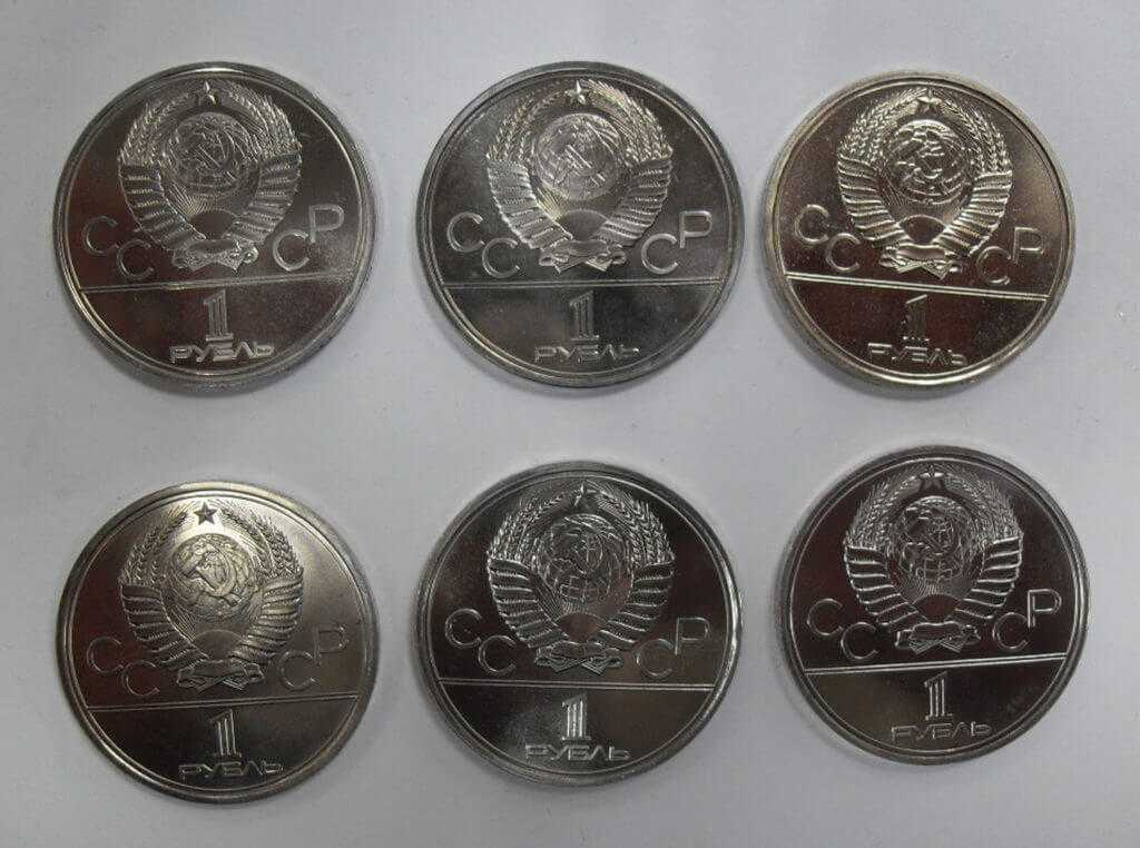 Сдать медные монеты стоимость монеты 5тенге 2011 казакстан