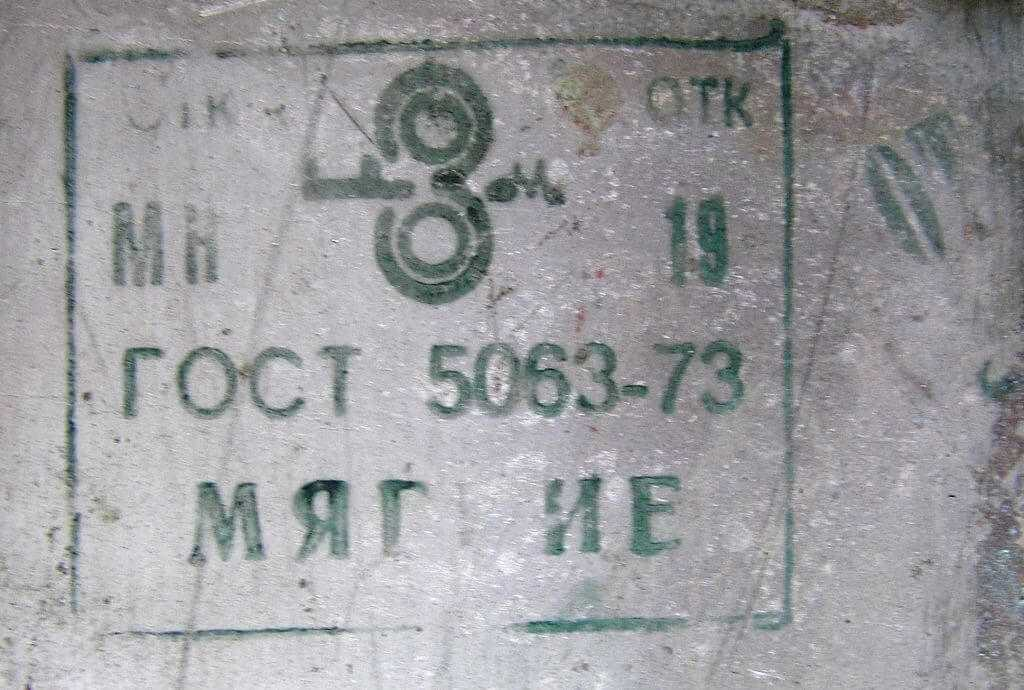 Мельхиор МН19 - мягкий (пластичный)