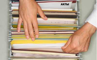 акты образцы актов акт о списании акт об утилизации