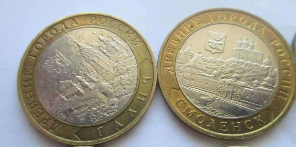 монета биметалл