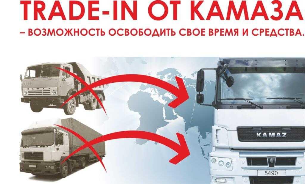 Kamaz, как современный и успешный автопроизводитель не остался в стороне от программы утилизации