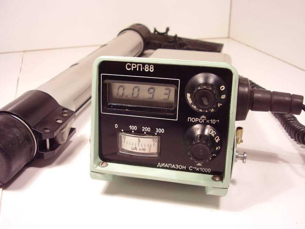 Радиометр СРП-88Н
