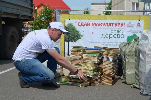 Акция: сдай макулатуру спаси дерево!