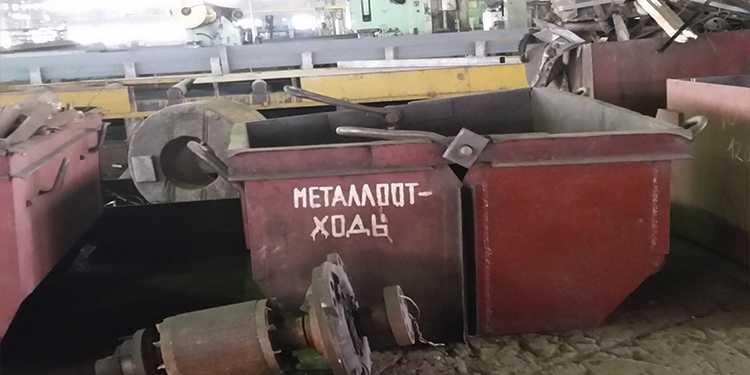 Хранение металлолома на предприятии