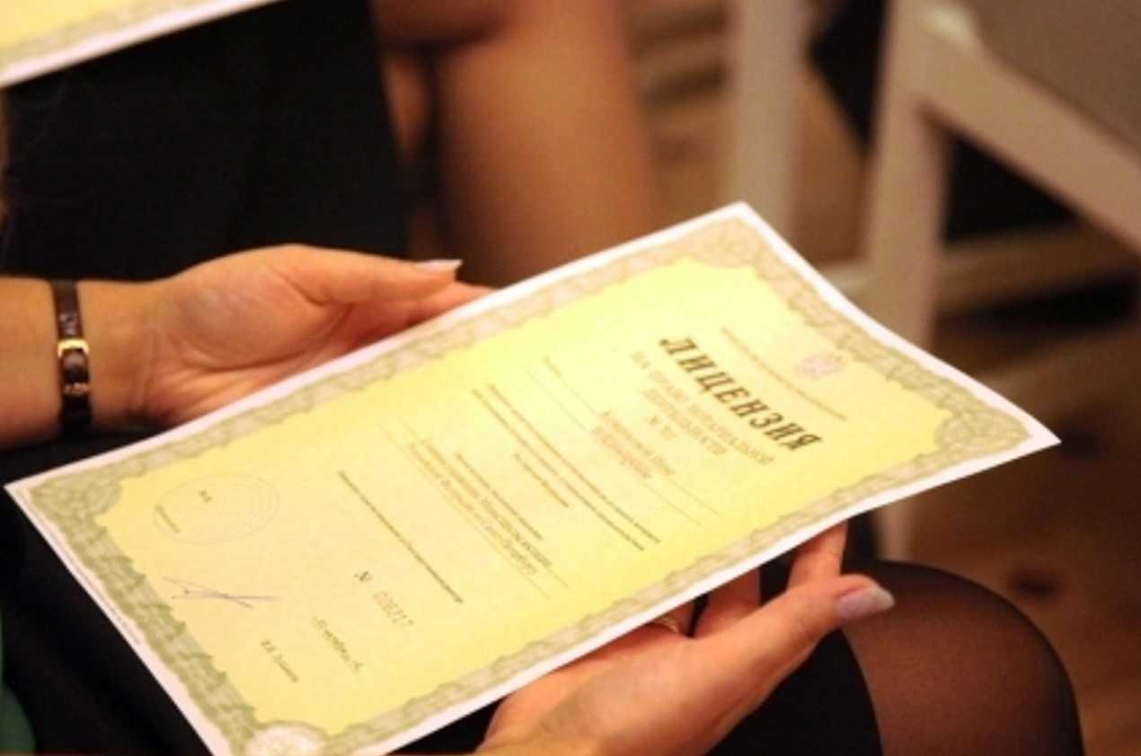 Лицензия на закупку макулатуры макулатура киев продам