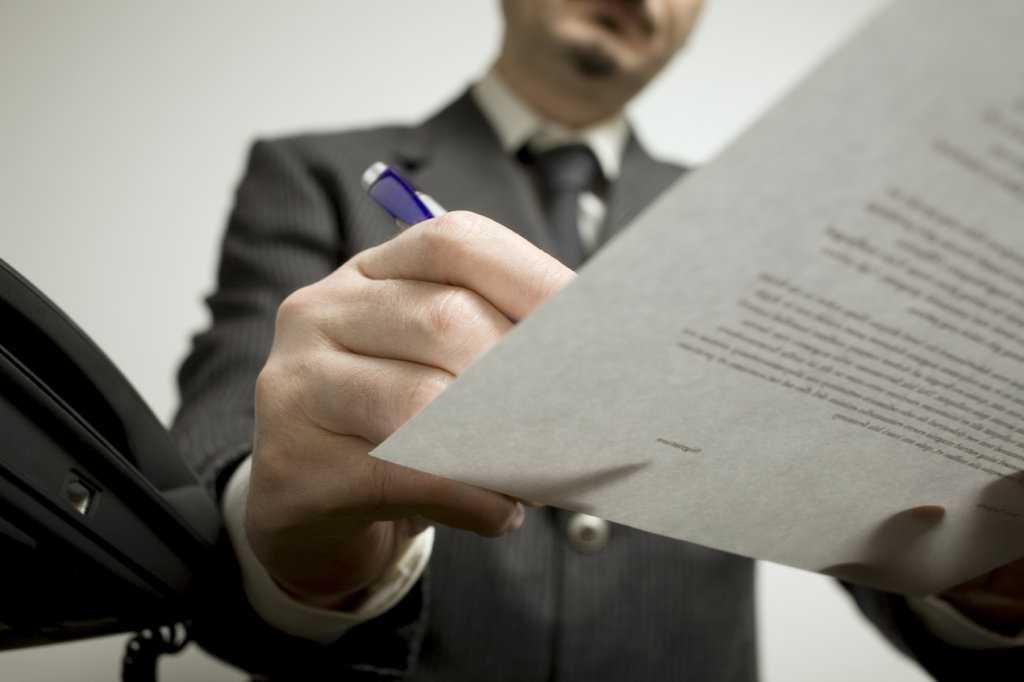 покупка фирмы с лицензией на отходы