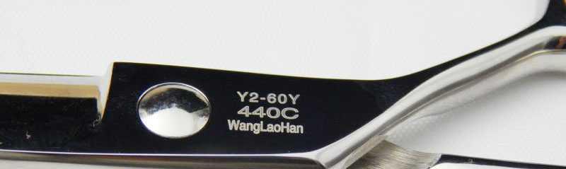 Японские ножницы из стали SUS440C