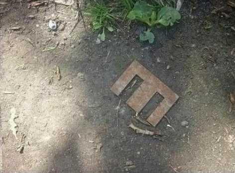 Буква Е или Ш - та, что мы видели в детстве