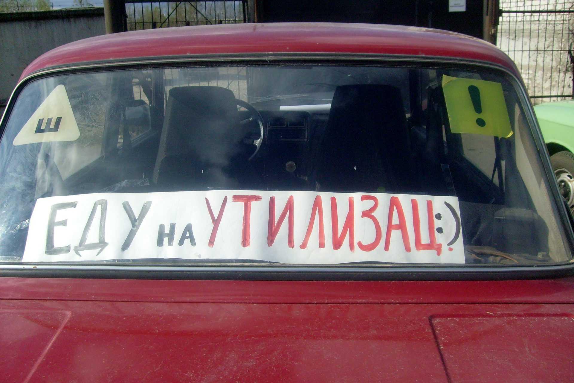 Автоломбард в Санкт-Петербурге: авто остаётся у вас