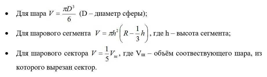 Формула для расчета веса металла