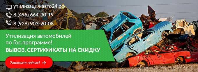 Симферополь кредит машин автосалоны