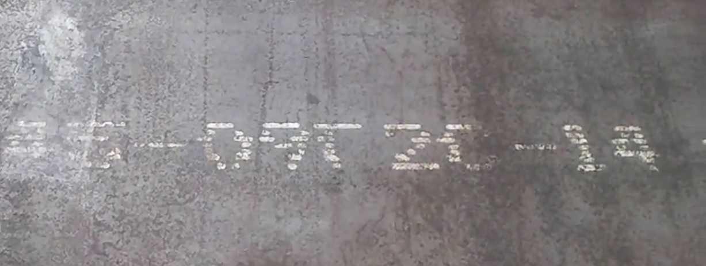 Маркировка 09г2с на стальном листе