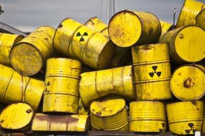 лицензия на утилизацию радиоактивных отходов