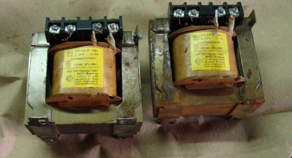 маленькие трансформаторы