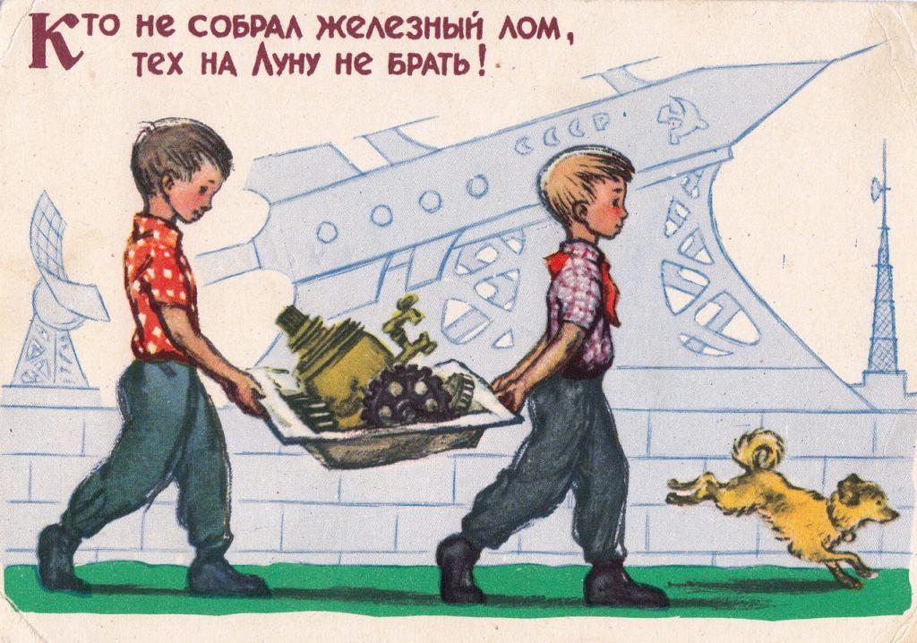Как называется кто собирает открытки 57