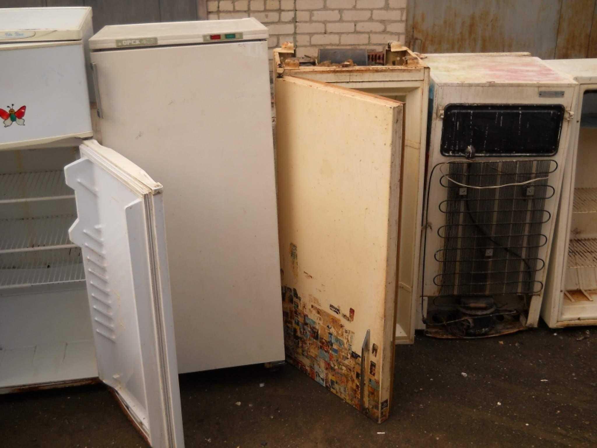 холодильник на металлолом
