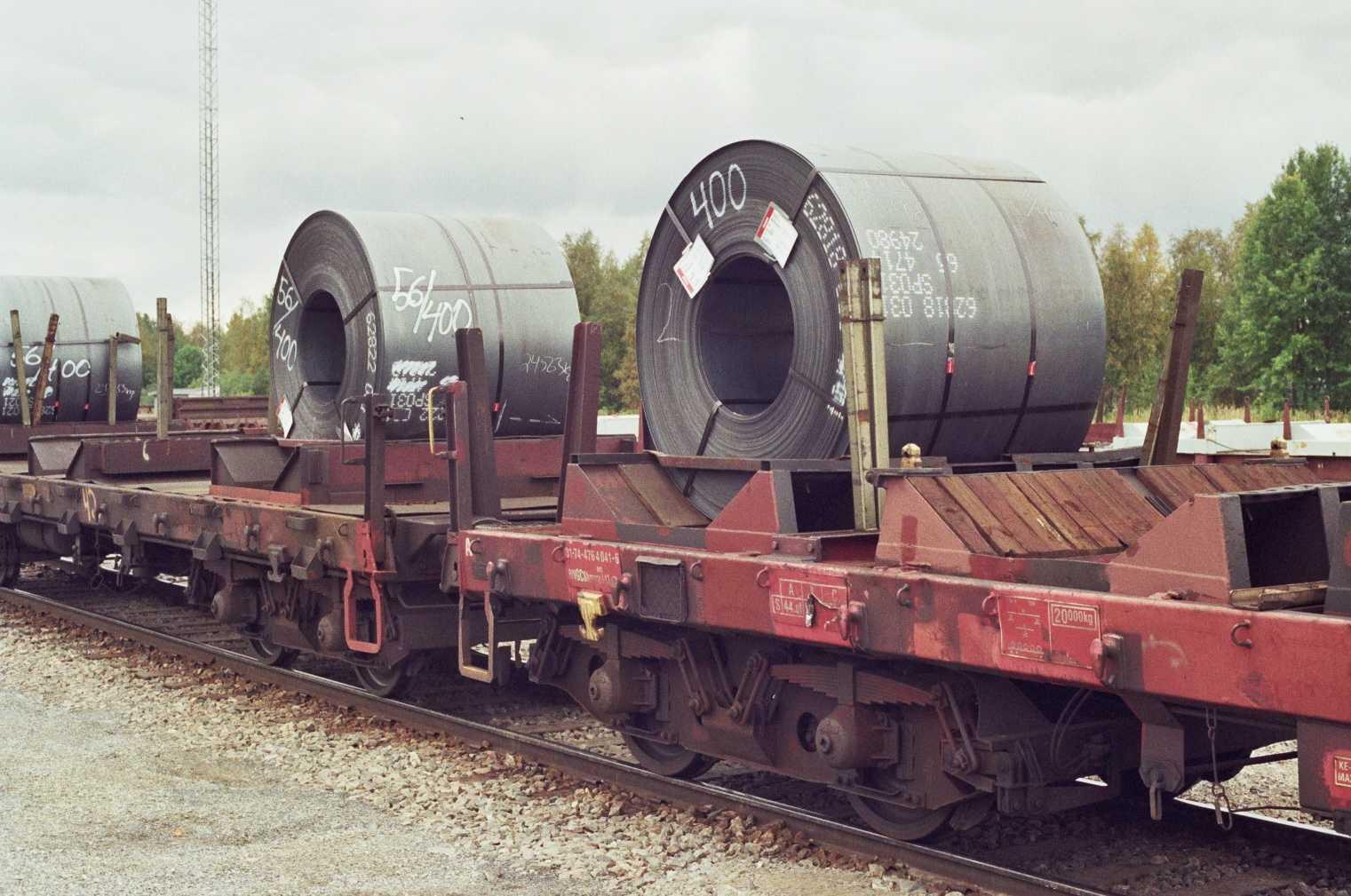 жд платформа