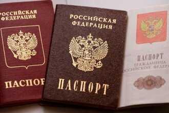 паспорт и металлолом