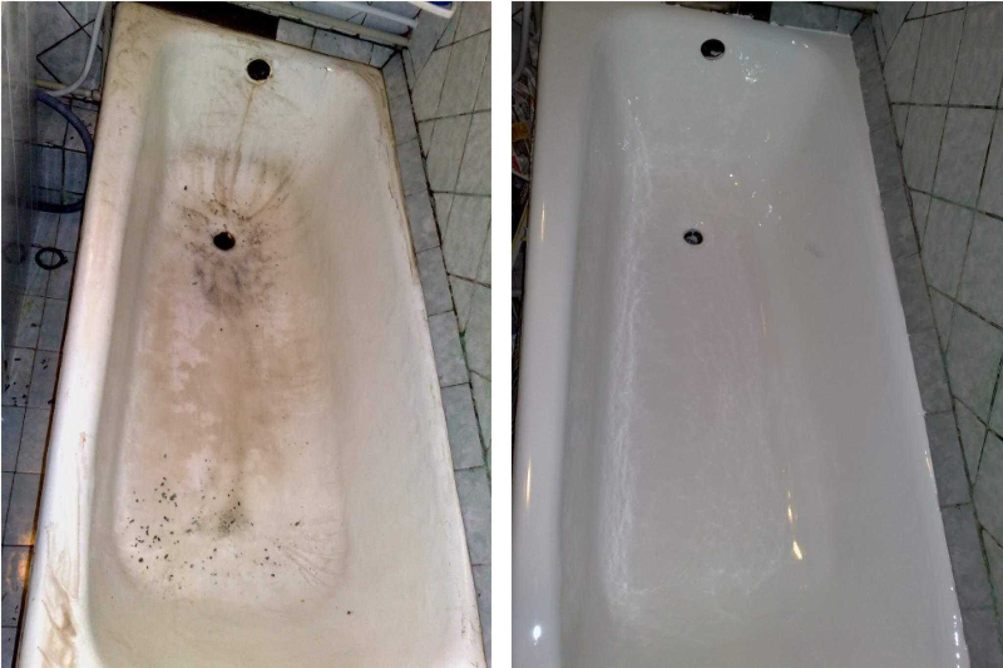 Реставрация ванны - ДО и ПОСЛЕ