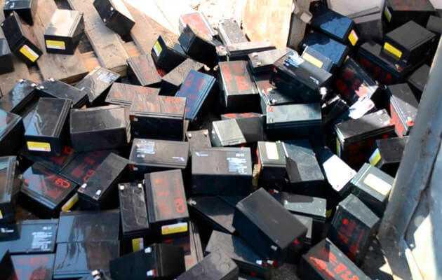 утилизация аккумуляторных батарей