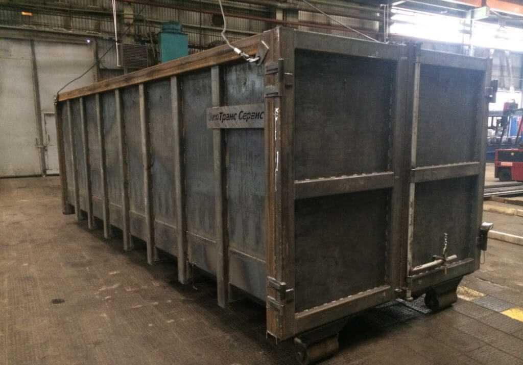 Большой контейнер для металлолома