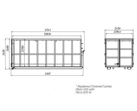контейнер 32 м куб