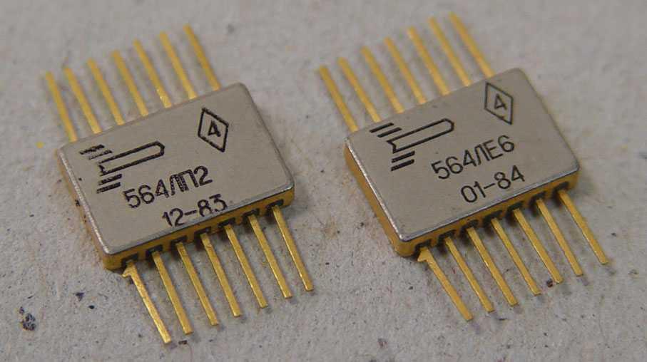 Радиолом, серия микросхем 564-я