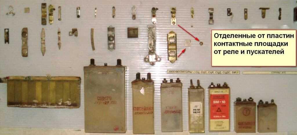 серебро в радиодеталях