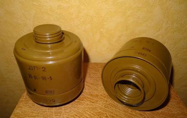 фильтры ДП-2