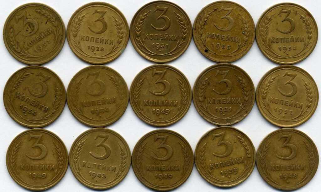 Монеты с алюминиевой бронзы