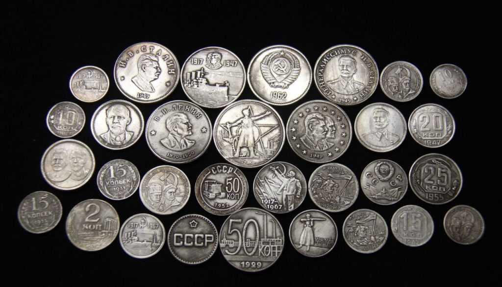 Советские серебряные монеты