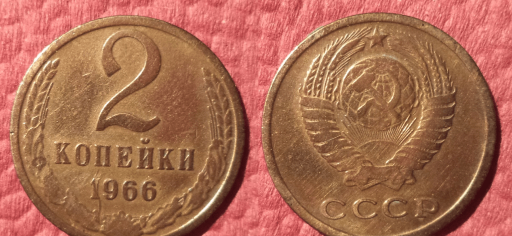 монета из медно-цинкового сплава
