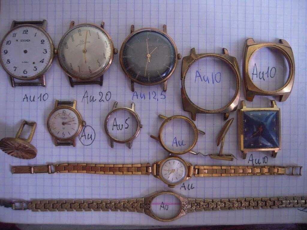Часы где лом сдать на победа продать часы