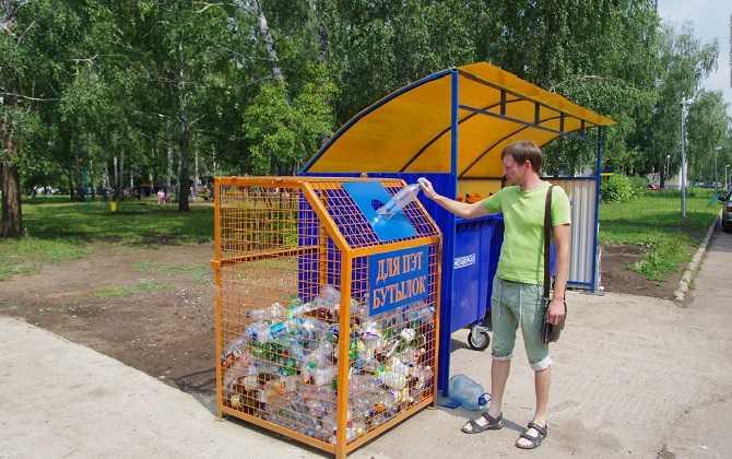 Специальная корзина для утилизации лома ПЭТ