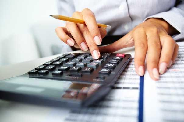 ФККО облегчает труд бухгалтеров