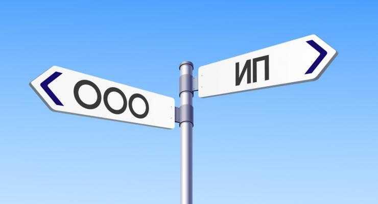 Что выбрать ООО или ИП при открытии пункта приема металлолома