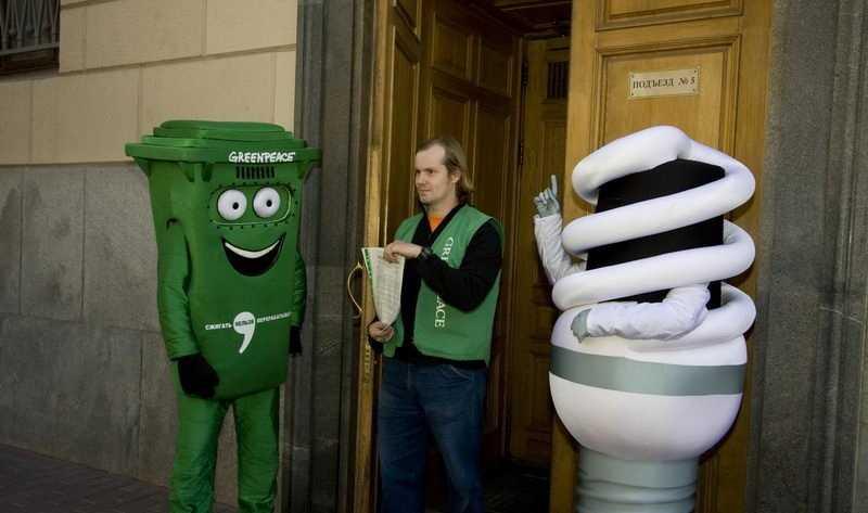 Агитация к сдаче опасных отходов - электрических ламп