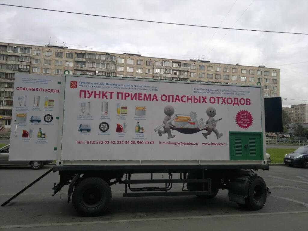 Конечно, такие экомобили есть только в крупных городах, в небольших городах место для такой техники - городские свалки
