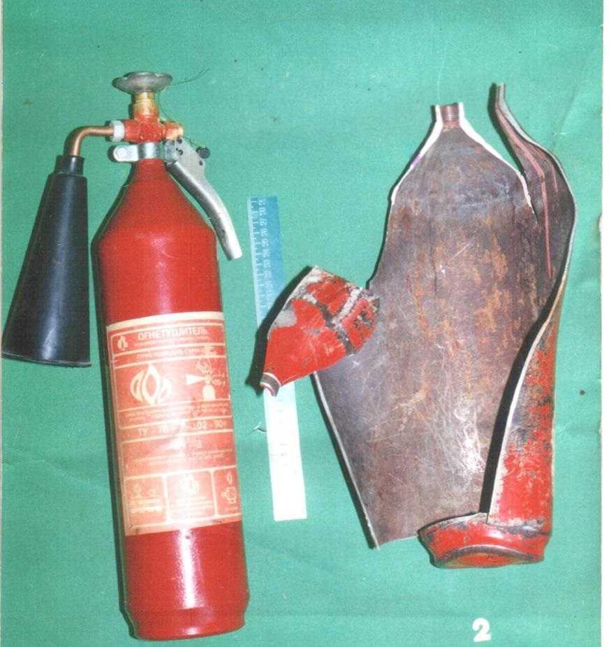 При неправильной попытке утилизировать огнетушитель - может произойти такое