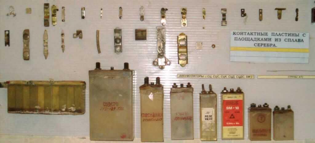 Радиодетали, где содержится техническое серебро