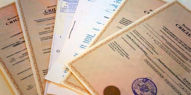 фирма с лицензией на металлолом