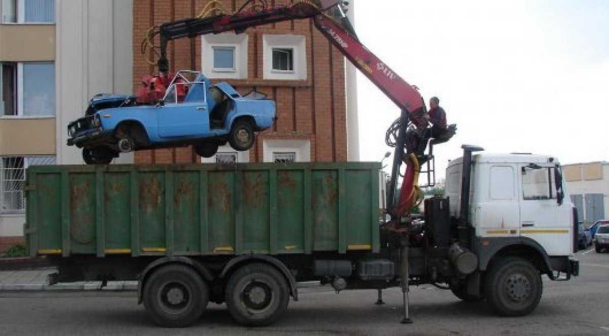 машина в утиль