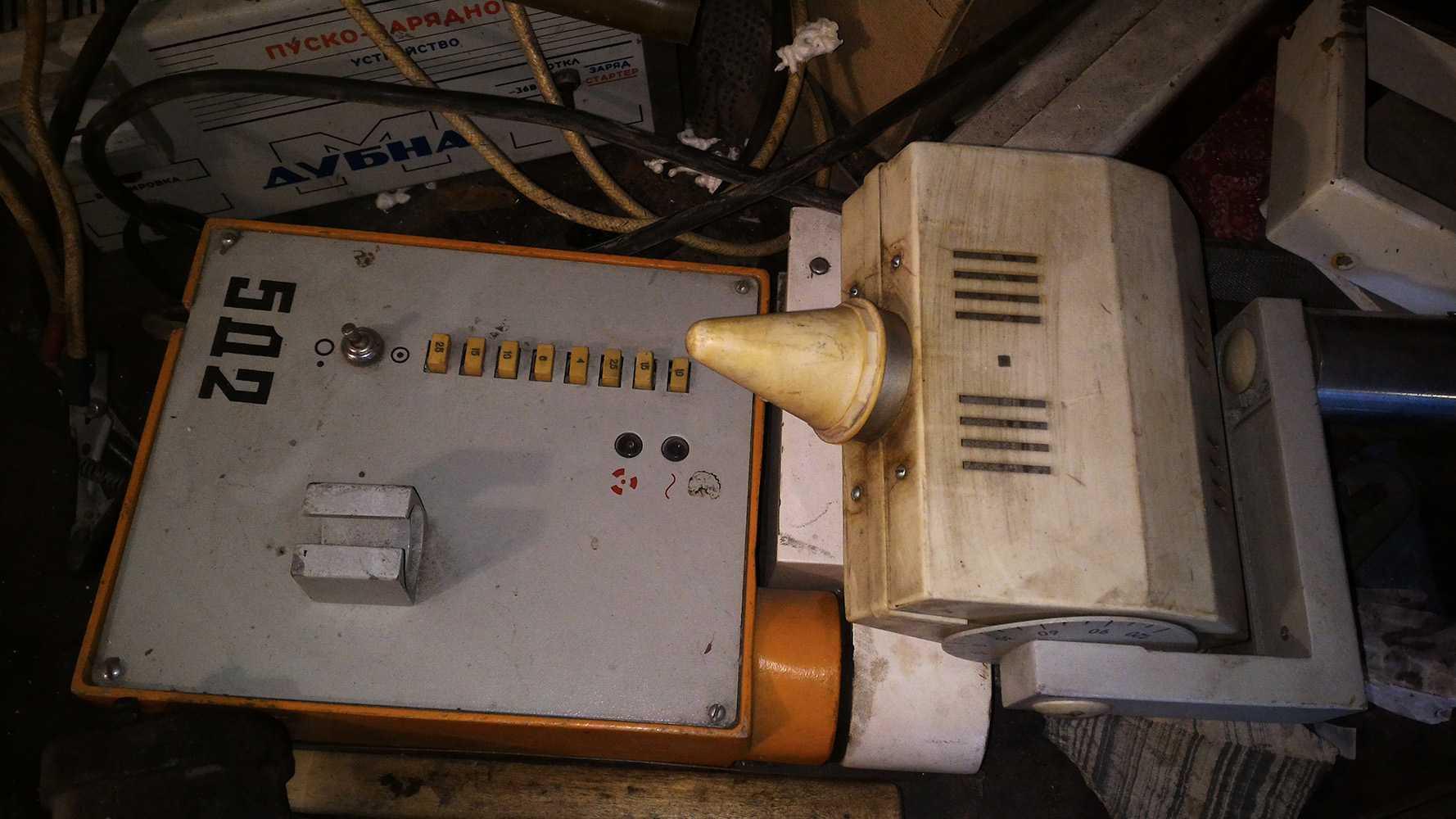 рентген аппарат на утилизацию