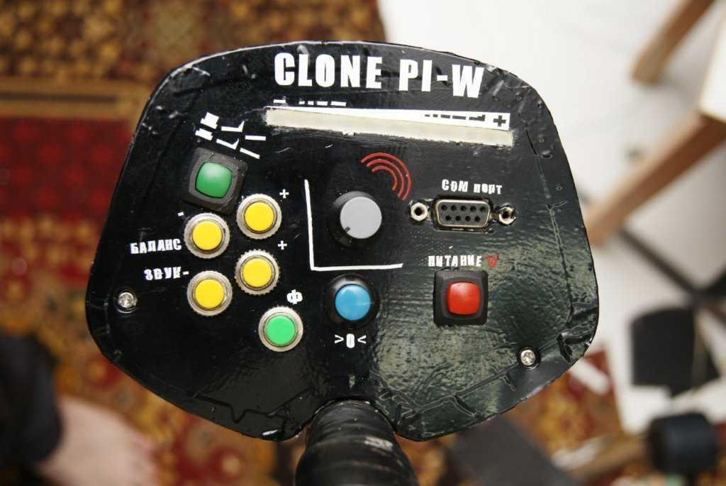 CLONE PI-W