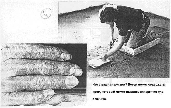 с хромом - Отравление хромом - вред и токсичность хрома