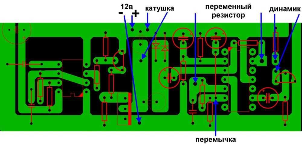 схема провода