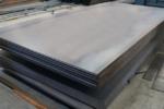 listy stali st20 1 17095022 150x100 - Общая характеристика, состав и применение стали марки СТ20